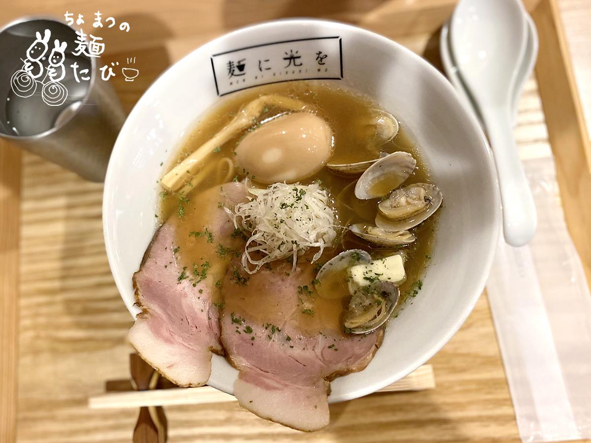パンク 貝スープ&醤油だれ2