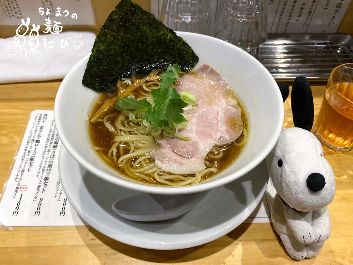 名物 中華そば 700円(中細丸麺)