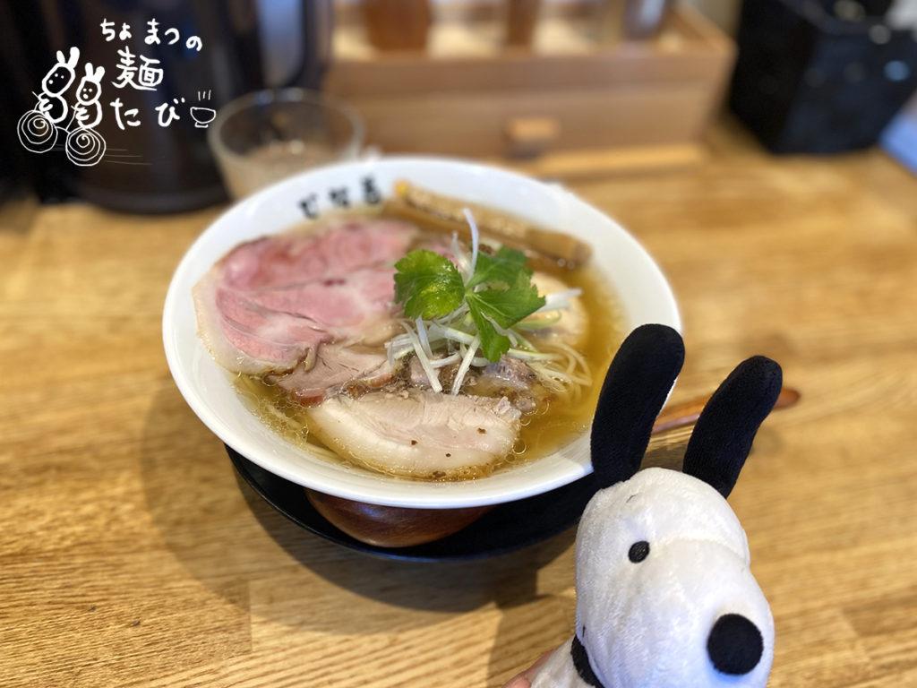 ひな菊さんの特選貝醤油ラーメンきた