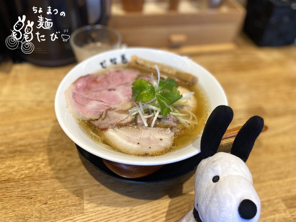ひな菊さんの特選貝醤油ラーメン
