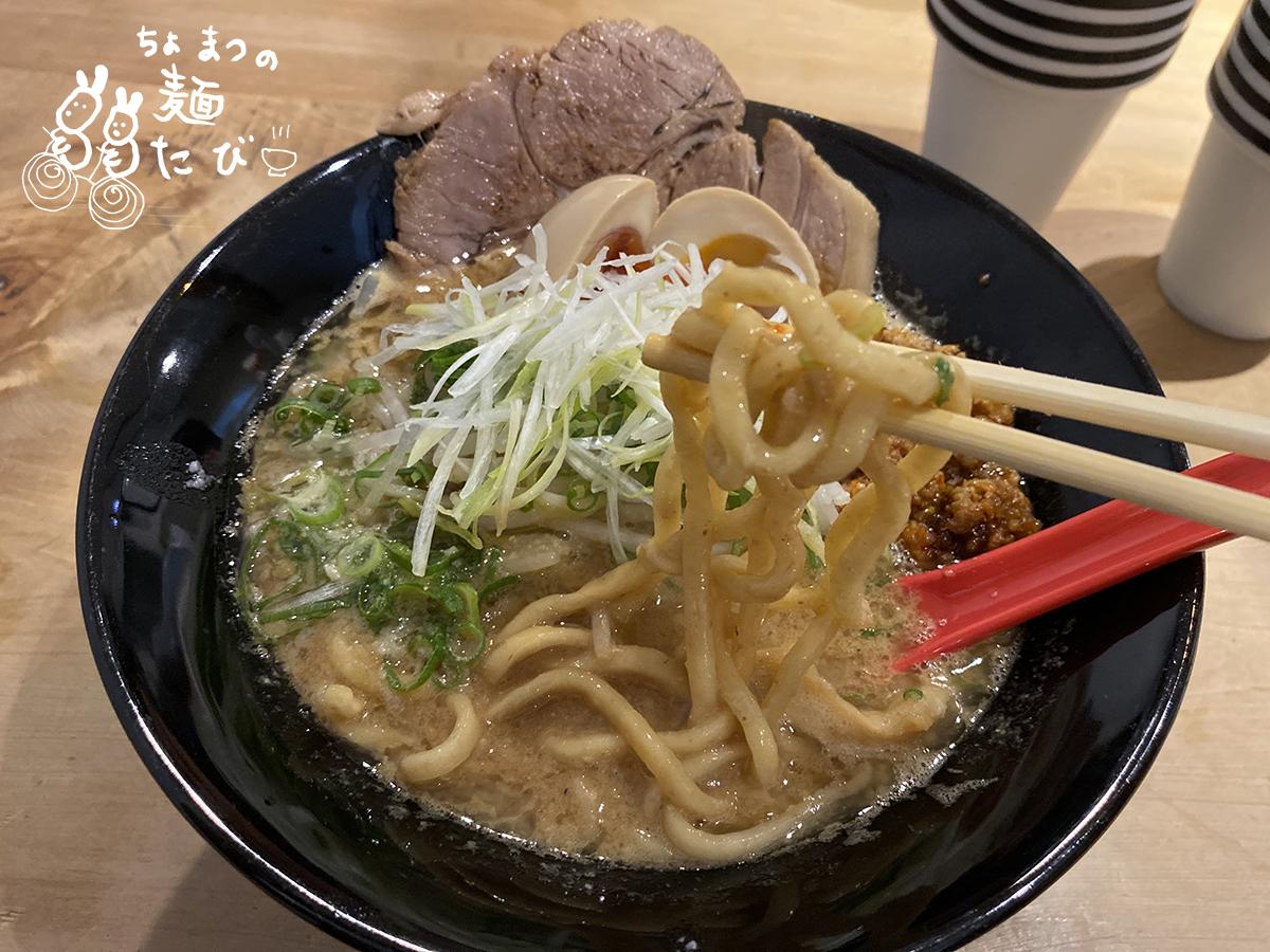 味噌は太麺