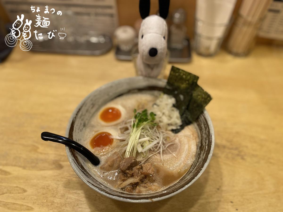 みつ星製麺所 阿波座店 特製濃厚ラーメン